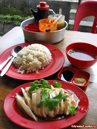Chicken rice, S$3.00.