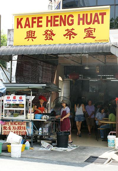 The famous Penang char koay teow at Lorong Selamat