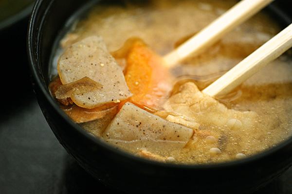 Tonjiri