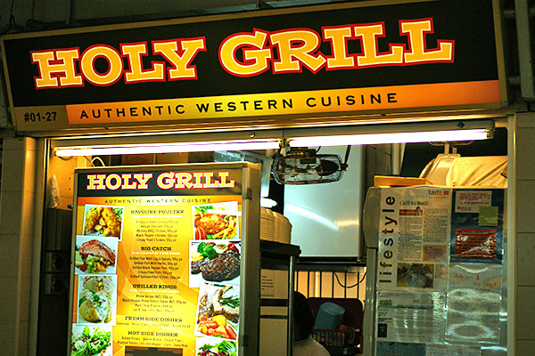 The holy grail of grill?
