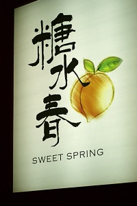 Spring is sweet indeed