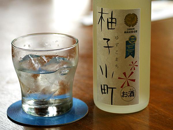 Tetsu Japanese Restaurant