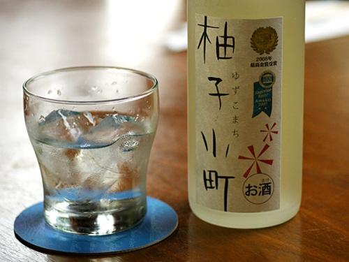 Yuzu komachi sake